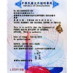 Degree Attestation service for Taiwan in Surat, Surat issued Birth certificate Attestation service for Taiwan, Surat issued Marriage certificate Attestation service for Taiwan, Surat issued Commercial certificate Attestation service for Taiwan, Surat issued Degree certificate legalization service for Taiwan, Surat issued Birth certificate legalization service for Taiwan, Surat issued Marriage certificate legalization service for Taiwan, Surat issued Commercial certificate legalization service for Taiwan, Surat issued Exports document legalization service for Taiwan, Surat issued birth certificate legalization service for Taiwan, Surat issued Degree certificate legalization service for Taiwan, Surat issued Marriage certificate legalization service for Taiwan, Surat issued Birth certificate legalization for Taiwan, Surat issued Degree certificate legalization for Taiwan, Surat issued Marriage certificate legalization for Taiwan, Surat issued Diploma certificate legalization for Taiwan, Surat issued PCC legalization for Taiwan, Surat issued Affidavit legalization for Taiwan, Birth certificate apostille in Surat for Taiwan, Degree certificate apostille in Surat for Taiwan, Marriage certificate apostille in Surat for Taiwan, Commercial certificate apostille in Surat for Taiwan, Exports certificate apostille in Surat for Taiwan,