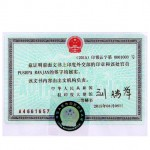 Degree Attestation service for China in Mehsana, Mehsana issued Birth certificate Attestation service for China, Mehsana issued Marriage certificate Attestation service for China, Mehsana issued Commercial certificate Attestation service for China, Mehsana issued Degree certificate legalization service for China, Mehsana issued Birth certificate legalization service for China, Mehsana issued Marriage certificate legalization service for China, Mehsana issued Commercial certificate legalization service for China, Mehsana issued Exports document legalization service for China, Mehsana issued birth certificate legalization service for China, Mehsana issued Degree certificate legalization service for China, Mehsana issued Marriage certificate legalization service for China, Mehsana issued Birth certificate legalization for China, Mehsana issued Degree certificate legalization for China, Mehsana issued Marriage certificate legalization for China, Mehsana issued Diploma certificate legalization for China, Mehsana issued PCC legalization for China, Mehsana issued Affidavit legalization for China, Birth certificate apostille in Mehsana for China, Degree certificate apostille in Mehsana for China, Marriage certificate apostille in Mehsana for China, Commercial certificate apostille in Mehsana for China, Exports certificate apostille in Mehsana for China,