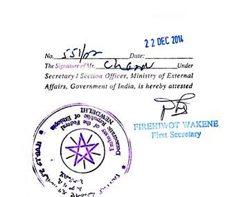 Chennai issued noc affidavit attestation for ethiopia document exportscommercialdegreebirthmarriagepccaffidavit certificate attestationlegalization for ethiopia in chennai yelopaper Images