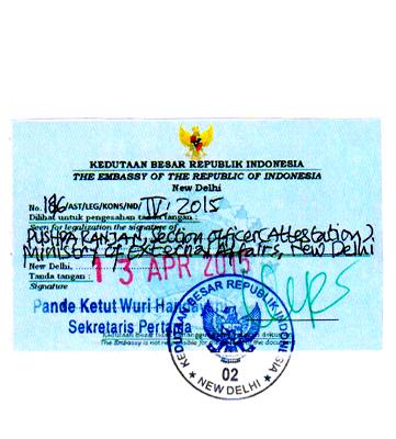 Chennai exportseducational documents legalizationattestation degree attestation service for indonesia in chennai chennai issued birth certificate attestation service for indonesia yelopaper Images