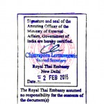 Degree Attestation service for Thailand in Daman, Daman issued Birth certificate Attestation service for Thailand, Daman issued Marriage certificate Attestation service for Thailand, Daman issued Commercial certificate Attestation service for Thailand, Daman issued Degree certificate legalization service for Thailand, Daman issued Birth certificate legalization service for Thailand, Daman issued Marriage certificate legalization service for Thailand, Daman issued Commercial certificate legalization service for Thailand, Daman issued Exports document legalization service for Thailand, Daman issued birth certificate legalization service for Thailand, Daman issued Degree certificate legalization service for Thailand, Daman issued Marriage certificate legalization service for Thailand, Daman issued Birth certificate legalization for Thailand, Daman issued Degree certificate legalization for Thailand, Daman issued Marriage certificate legalization for Thailand, Daman issued Diploma certificate legalization for Thailand, Daman issued PCC legalization for Thailand, Daman issued Affidavit legalization for Thailand, Birth certificate apostille in Daman for Thailand, Degree certificate apostille in Daman for Thailand, Marriage certificate apostille in Daman for Thailand, Commercial certificate apostille in Daman for Thailand, Exports certificate apostille in Daman for Thailand,