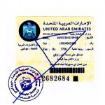 degree-certificate-attestation-legalization-Ranga-Reddy
